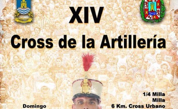 PROXIMA ACTIVIDAD –  CLINIC ASISTENCIA MASAJE «CROSS DE LA ARTILLERIA 2015».